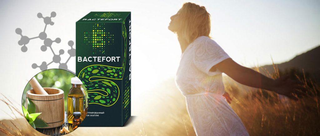 Hol lehet megvásárolni Bactefort? Milyen áron?