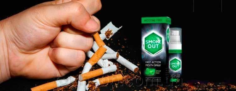Milyen hatásai vannak a használata Smoke Out fórum? Vannak-e mellékhatások?